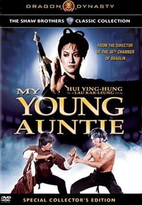 My Young Auntie   [Region 1] [US Import] [NTSC]