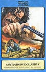 Showdown for a Badman [VHS]