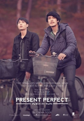 Present Perfect: Thai Film