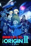 Mobile Suit Gundam: The Origin II - Artesia