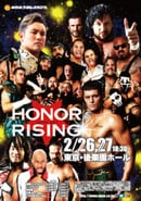 ROH/NJPW Honor Rising: Japan 2017 - Day 1