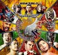 NJPW Best of the Super Juniors XXIV - Day 1
