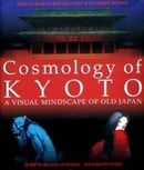 Cosmology of Kyoto