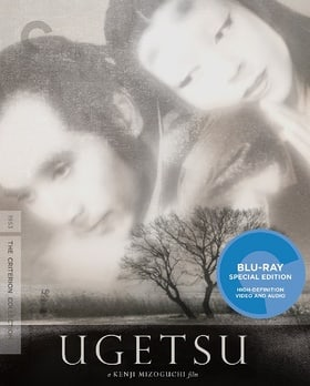 Ugetsu (Criterion Collection) [Blu-ray]