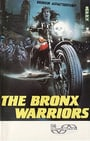 Bronx Warriors [VHS]