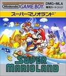Super Mario Land Japanese Version