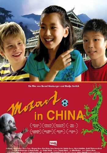Mozart in China (Austria)