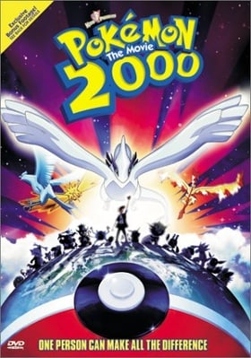 Pokémon the Movie 2000: The Power of One (Duplicate)