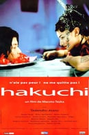 Hakuchi: The Innocent