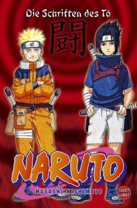 Naruto Third Official Data Book [Tō no Sho]