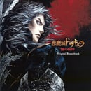 Castlevania: Curse of Darkness Original Soundtrack