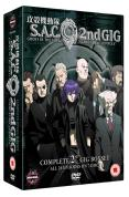 Ghost In The Shell - Stand Alone Complex - SAC 2nd GIG - Complete Collection