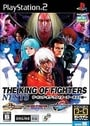 The King of Fighters: NESTS Collection [JP Import]