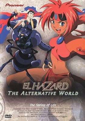 El El Hazard: The Alternative World, Vol. 2: The Spring of Life