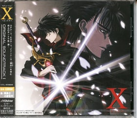 X Original Soundtrack I