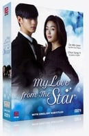 My Love From The Star (Korean TV Drama)
