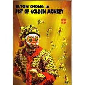 Fists of the Golden Monkey