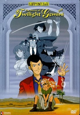 Lupin the III: Secret of the Twilight Gemini