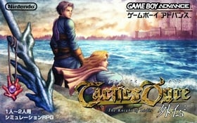 Tactics Ogre Gaiden: The Knight of Lodis (JP)