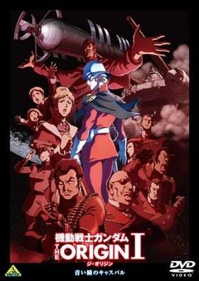 Mobile Suit Gundam the Origin I Blue Eyed Casval